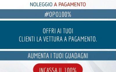 Scopri la formula di noleggio OPO! Diventa SOS Rent!